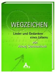 wegzeichen_alexej_stachowitsch