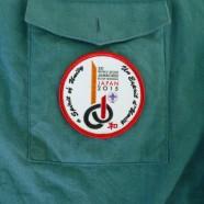 Das World Scout Jamboree 2015 wurde eröffnet!