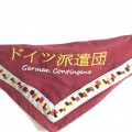 RdP Halstuch für Japan