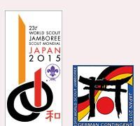 In wenigen Tagen beginnt das  23. Welt-Pfadfindertreffen – World Scout Jamboree in Japan