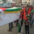 Palästinensische Pfadfinder