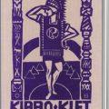 kibbo_kift_dummy-029b7793